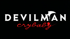 DragsterPS: Devilman: Crybaby