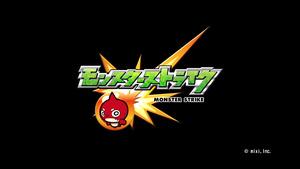 PuyaSubs!: Monster Strike