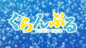 Hakoniwa: Grand Blue