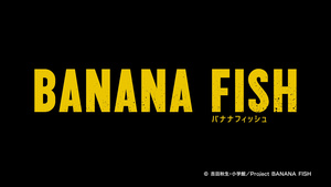 DragsterPS: Banana Fish