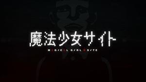 Yoru no Kousen: Mahou Shoujo Site