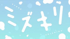 PuyaSubs!: FLCL Progressive