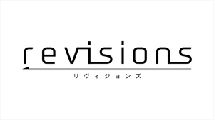 DragsterPS: Revisions