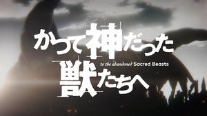 PuyaSubs!: Katsute Kami Datta Kemono-tachi e