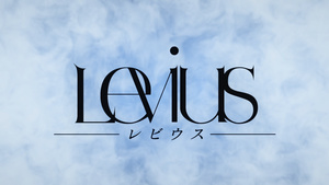 DragsterPS: Levius