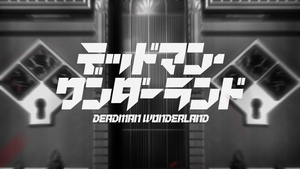 Tonoss, Sugar: Deadman Wonderland: Akai Knife Tsukai