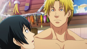 DragsterPS: Grand Blue