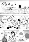 Araña Fansub: Kabu no Isaki