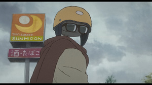 DragsterPS: Chiisana Eiyuu: Kani to Tamago to Toumei Ningen