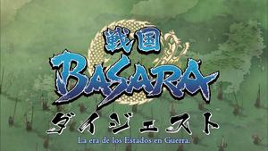 Octav@ no Fansub: Sengoku Basara - The Last Party