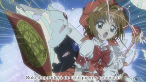 Clamp in Wonderland 2 1995-2006 9_4126