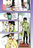 Menudo-Fansub: Hitomi no Catoblepas