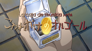 Gakuensai Fansub: Kowarekake no Orgel