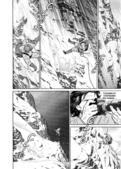 Comic Release Group: La Cumbre de los Dioses