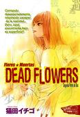 Menudo-Fansub: Dead Flowers