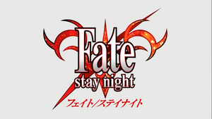Japan Universe: Fate/Stay Night