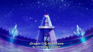 Archah: Fairy Tail Movie 2: Dragon Cry