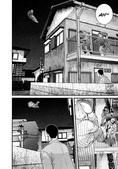 NsG Manga: Gantz