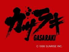 AnimeHD: Gasaraki