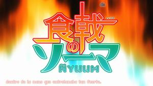 Ñyuum: Shokugeki no Souma