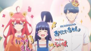 Gakuensai Fansub: 5-toubun no Hanayome