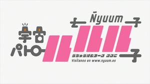 Ñyuum: Uchuu Patrol Luluco