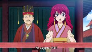 Ñyuum: Akatsuki no Yona