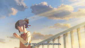 Rincón 23: Your Name.