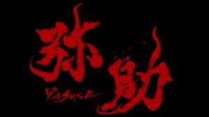 Tonoss: Yasuke