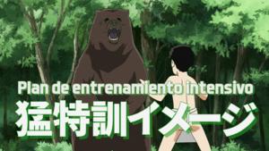 Otaku Tail No Fansub: Mob Psycho 100 II