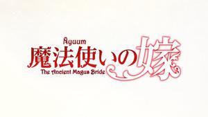 Ñyuum: Mahoutsukai no Yome