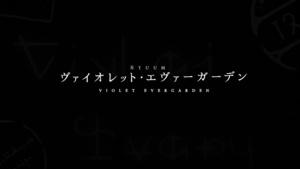 Ñyuum: Violet Evergarden