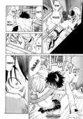 Kensoe Team: Nozoki Ana