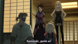 Anime Underground, Inshuheki: Towa no Quon 5: Souzetsu no Raifuku