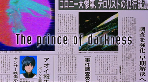 Martian Successor Nadesico: The Prince of Darkness Vlcsnap-2013-08-27-13h38m30s203_15732