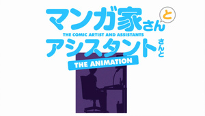 Mangaka-san to Assistant-san to The Animation Vlcsnap-2014-04-19-13h23m03s120_23482
