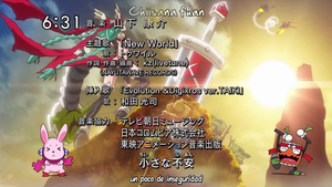 AniDragon, Todoenuno Fansub: Digimon Xros Wars: Aku no Death General to Nanatsu no Oukoku