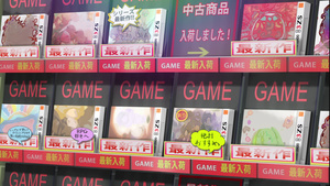 PuyaSubs!!: Gamers!