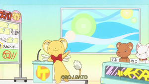Keitaro_XP: Cardcaptor Sakura: Clear Card