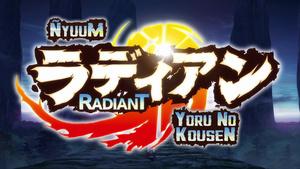 Ñyuum, Yoru no Kousen: Radiant 2nd Season