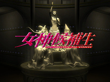 Fansubber: Candidate for Goddess OVA