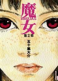 Hechiceras 2/2 [Tomos][Esp][Manga][Mega]
